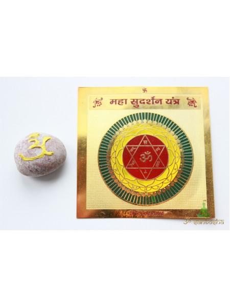 Янтра Махасударшан (преодоление вражды, проблем) (AK0175)