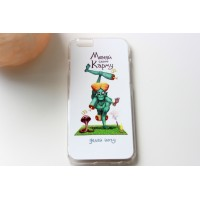 "Чехол ""Делай Йогу "" iPhone 7  (AK0146)"