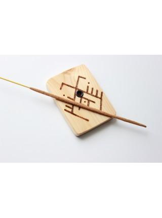 Подставка-оберег деревянная с символом Бера (AK0148)