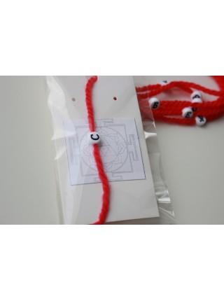 Защитная красная нить именная ( BR0074)