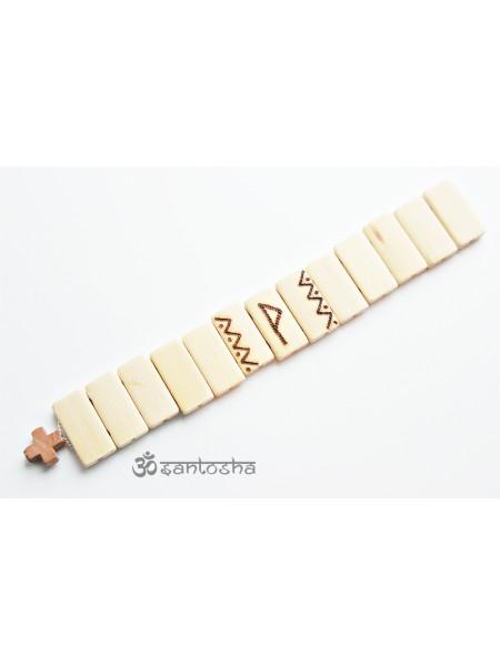 Четки перекидные из бамбука с руной Вуньо для исполнения желаний (CH0075)